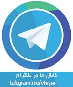 کانال تلگرام ویتایگر