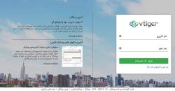 صفحه ورود به ویتایگر فارسی