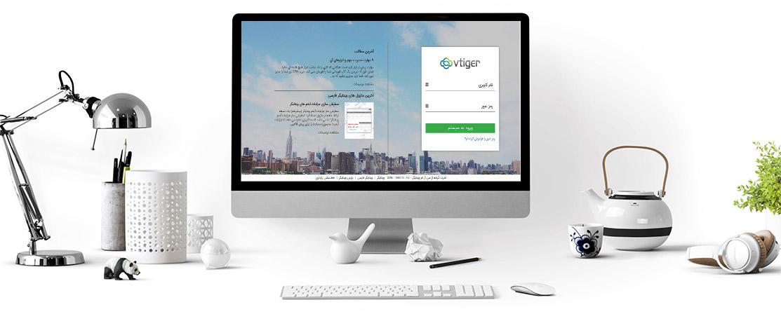 [عکس: Vtiger-7-Persian-Language-Solar-Calendar-1.jpg]