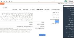 ابزار بانک اطلاعاتی > تبدیل داده